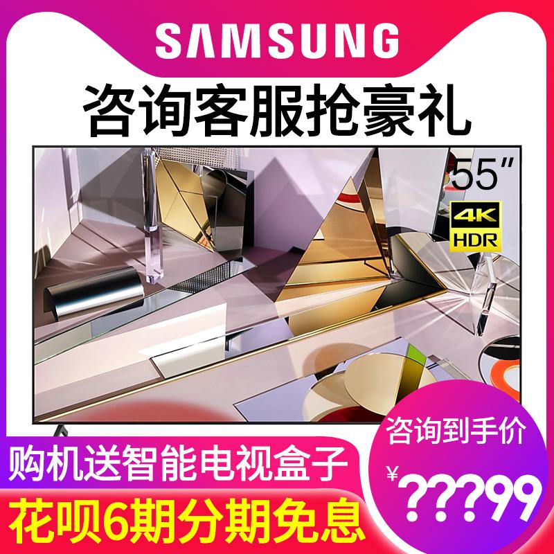 Samsung/サムスンQA 55Q 700 TAJXZ 55インチQLED量子ドット8 Kテレビの新商品が発売されました。