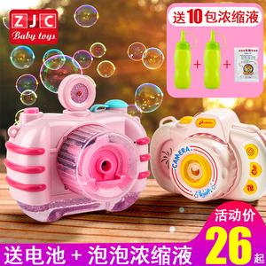 照相机吹泡泡机器抖音同款网红玩具儿童全自动枪棒水仙少女心电动