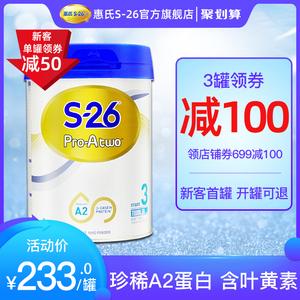 【旗舰店】新西兰惠氏S26 A2酪蛋白婴儿配方奶粉3段宝宝进口三段