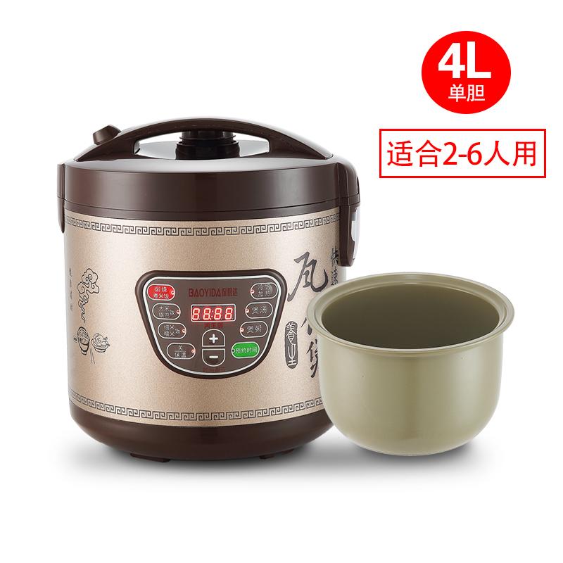 日本购。家用4l5l6升大容量电饭煲正品保证