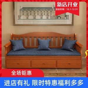 2020款新沙发 客厅中式木质小户型客厅住宅家具冬夏两用长椅子