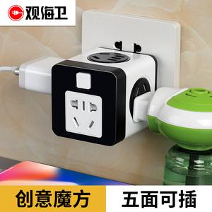 领3元券购买魔方USB插座面板多孔家用一转多功能插板不带线无插座转换器插头