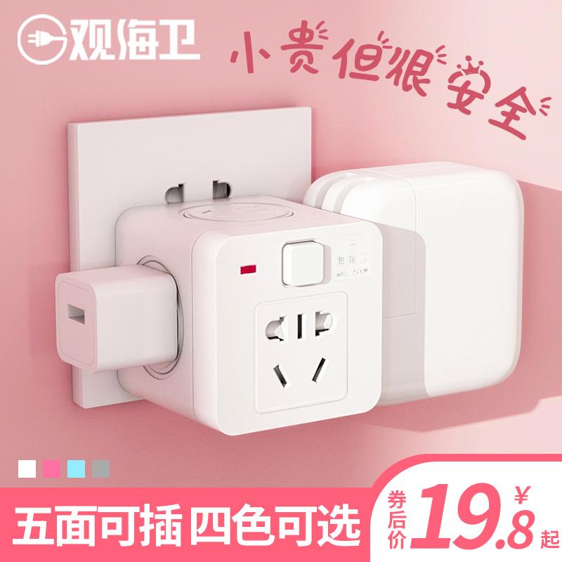 魔方usb插头多功能充电无线转换器券后29.80元