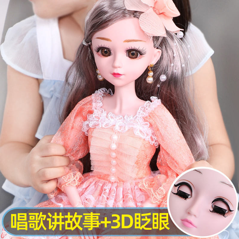60cm Yitian Barbie doll suit large gift box simulation costume doll Princess toy girl single