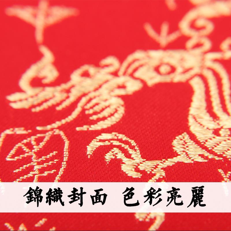 唐礼 云锦笔记本礼盒 中国特色手工艺品 年会礼品云锦本子送员工/