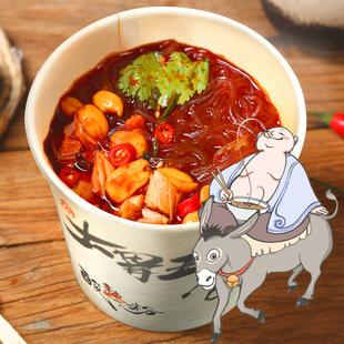 【1桶】大胃王酸辣粉c