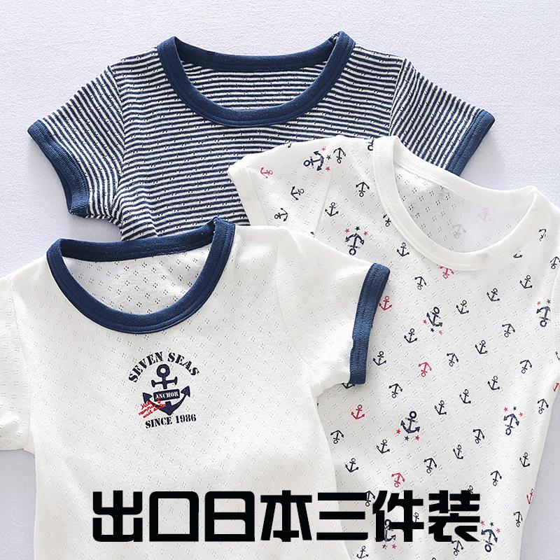 日系夏季男宝宝薄圆领婴儿童纯棉半袖男童体恤短袖男孩透气速干t
