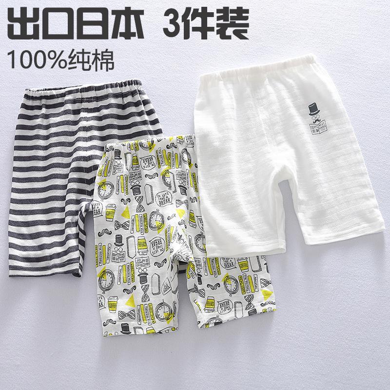 满73.10元可用35.1元优惠券日系男宝宝薄款儿童外穿纯棉休闲裤