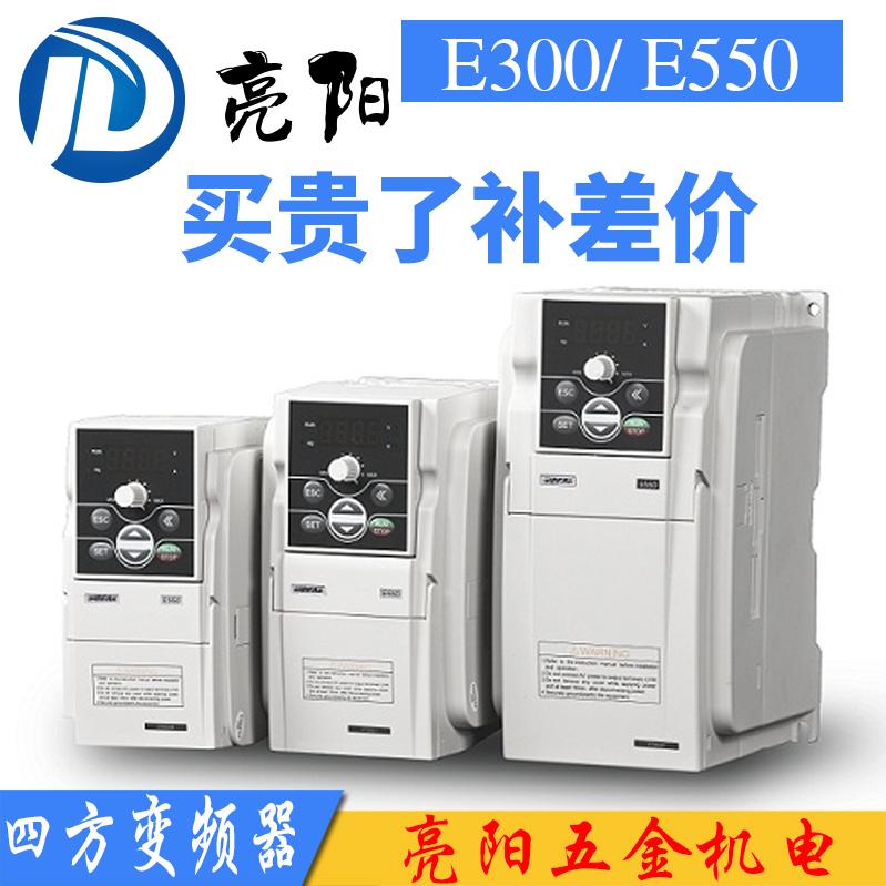SunFar四方变频器E550/E300-2S0015/2.2/3.7KW雕刻机主轴电机专用