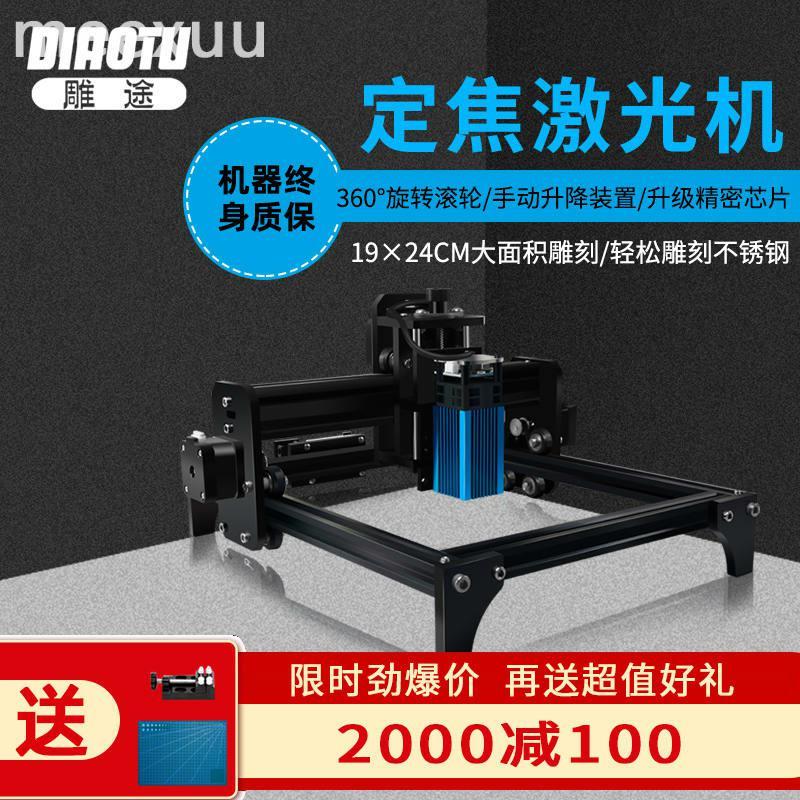 激光雕刻機小型全自動鐳射刻字機