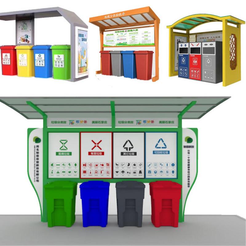 戸外のごみの分類のあずまやのコミュニティのごみは駅のごみを出して箱のステンレスのごみの回収のあずまやを収集してカスタマイズすることができます。