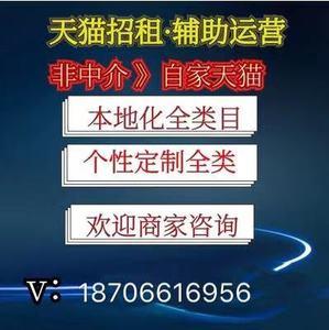 本地化生活服务北京上海广东搬家天猫店链接出租租赁招商
