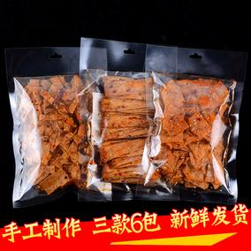 手工辣条零食麻辣豆皮辣片湖南特产重庆儿时怀旧混合装网红小吃