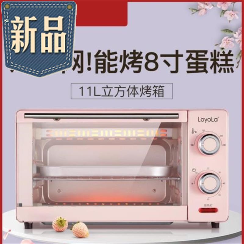 券后170.52元小烤箱小型迷家用户外微波s烘焙机