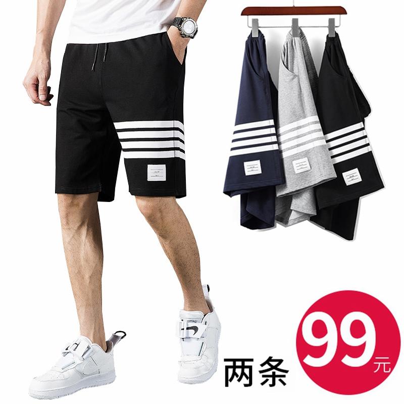 2020夏季短裤男宽松潮ins学生男士休闲运动tb中裤纯棉沙滩5五分裤