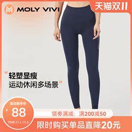 魔力薇薇MOLYVIVI魔力裤G3高腰提臀打底鲨鱼裤女健身裤外穿瑜伽裤图片