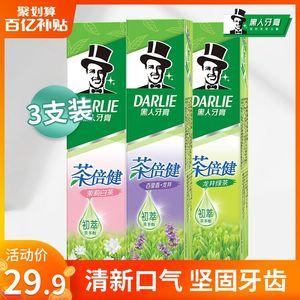 黑人茶倍健牙膏清新口气清新去黄去口臭含氟家庭实惠装420g