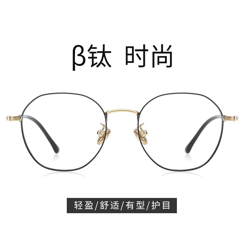 淡泊超轻圆形眼镜修饰脸型网红眼镜框框可配近视防蓝光眼镜架8908