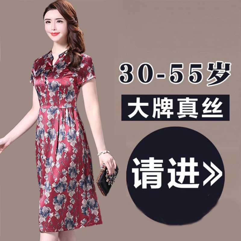妈妈桑蚕丝大牌杭州重磅反季连衣裙券后88.00元