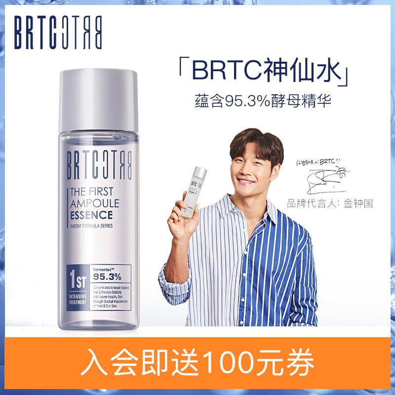 【非卖品】韩国BRTC神仙水 碧尔缇希嫩肌护肤酵母保湿精华水30ml图片