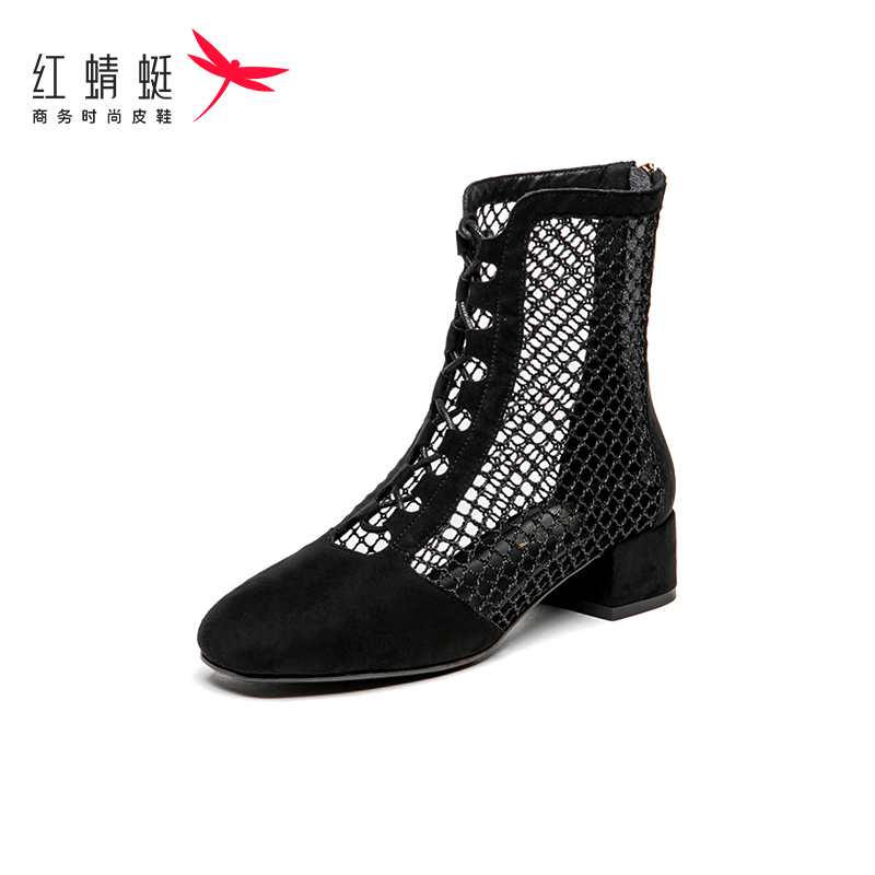 Red Dragonfly womens shoes 2021 spring new mid tube womens boots square heel versatile boots European and American style hollow cool boots