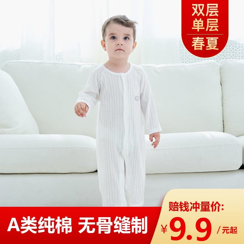婴儿连体衣春秋长袖纯棉开裆厚款宝宝哈衣空调服新生婴儿儿衣服