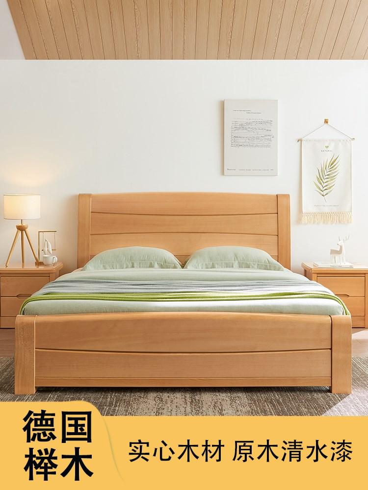 全实木床双人床榉木新中式1.8高箱现代简约1.5米床工厂直销原木床