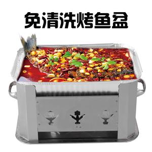 一次性烧烤锡纸盒烤鱼打包外卖可定制加热托架海鲜大号锡纸烧烤炉