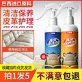 多功能皮具皮革清洁膏护理剂小白鞋真皮衣包包沙发强力清洗去污膏