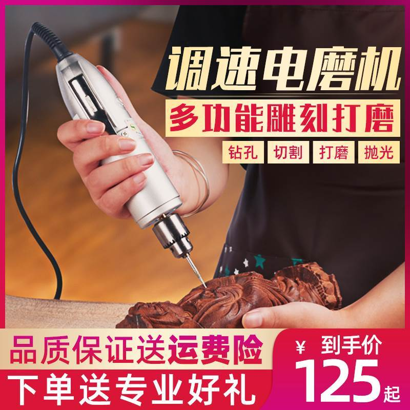 Schmidt small electric mill high-power jade grinding and polishing wood carving tool electric hand-held high-speed electric drill