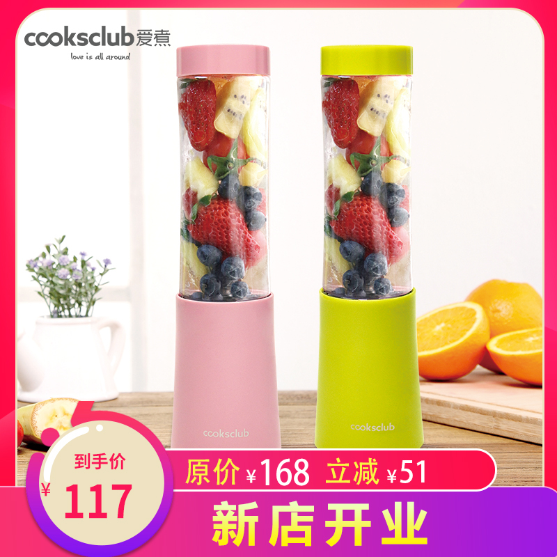 Love cooking portable Juicer small mini fruit juice fryer Juicer