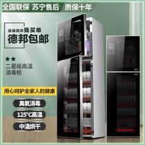 好太太消毒柜家用小型商用饭店厨房台立式高温大容量餐具消毒碗柜