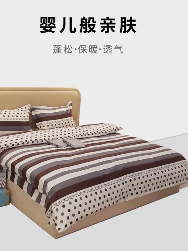 纯棉被罩全棉床上用品套件1.2/1.5/1.8单双人床四件套200x230被罩