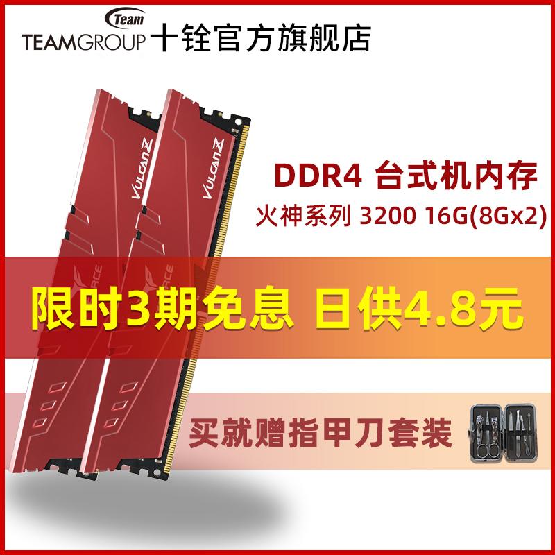 Оперативная память Артикул 607405250545