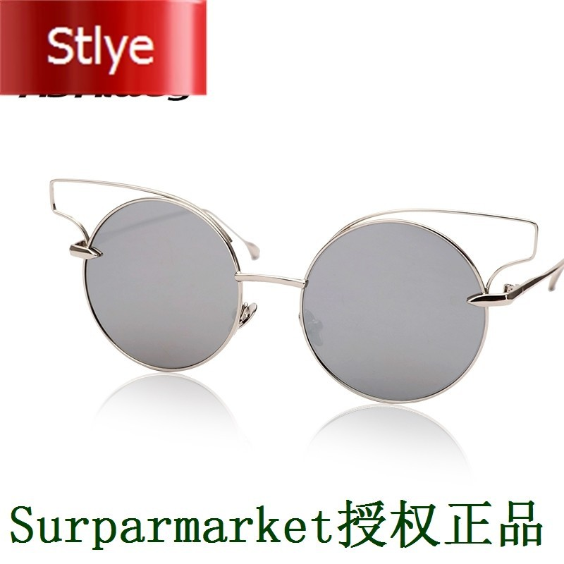 New round sunglasses with cat ears, womens New Vintage Pink Sunglasses