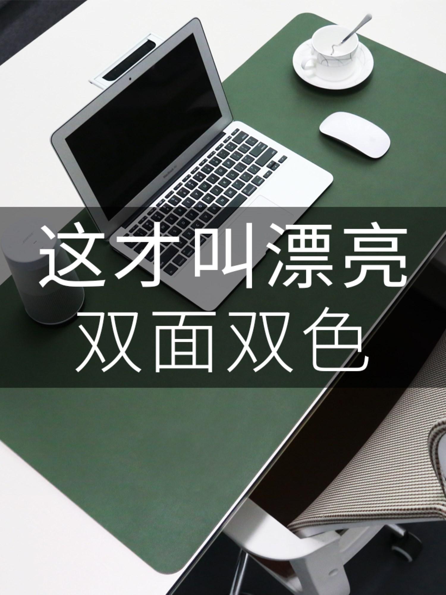 大鼠标垫超大号大号桌垫简约女笔记本电脑垫键盘办公学生写字台书桌垫男桌面家用桌布办公室防水垫子超大定制