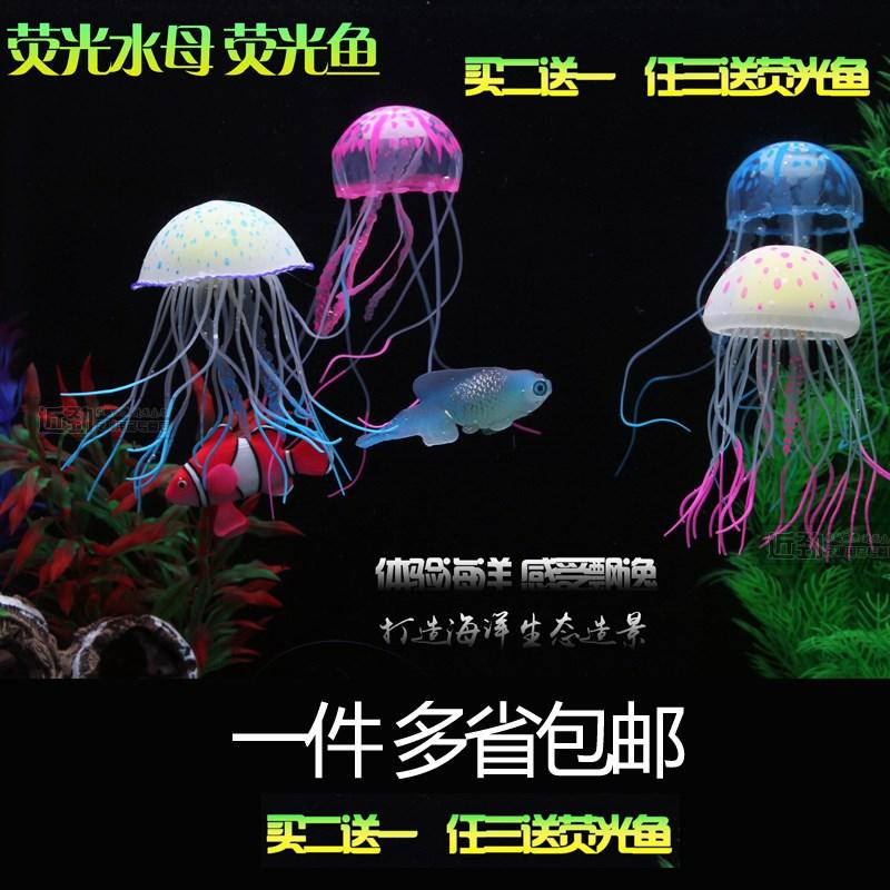 Дополнительные товары для аквариума Артикул 622438157946