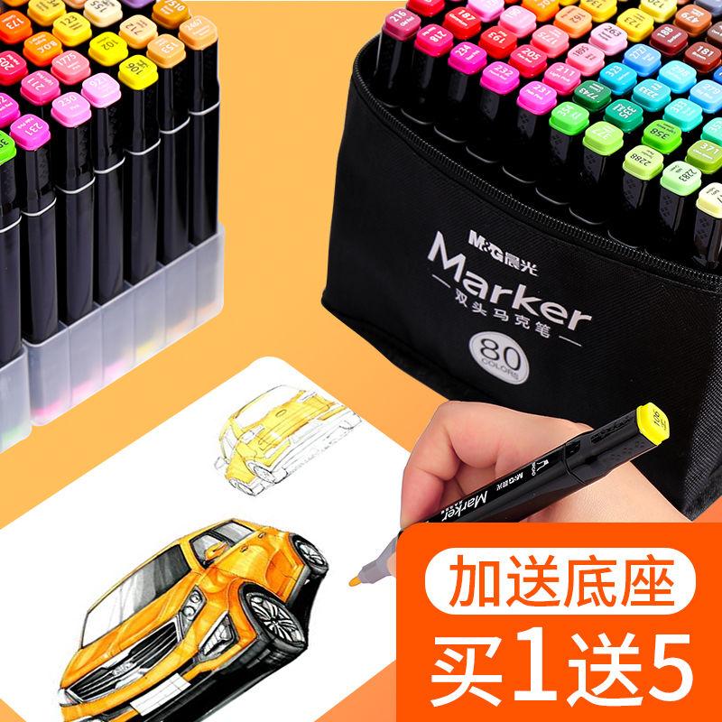 中國代購|中國批發-ibuy99|马克笔|油性双头彩色马克笔美术动漫设计手绘笔绘画彩笔套装学习用品