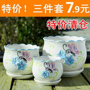 花盆陶瓷大号特大特价 清仓带托盘简约绿萝创意个性 家用小多肉花盆