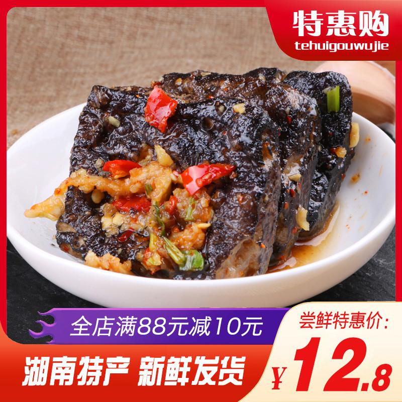 湖南长沙臭豆腐传统油炸小吃特产辣味零食香辣豆腐干辣条500g豆干