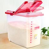 装米桶家用20斤30储米缸面粉罐防潮防虫密封收纳箱米盒子米箱面桶