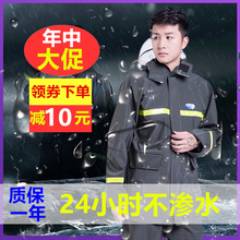 Rain proof thickened raincoat rainpants suit men and women split raincoat express delivery motorcycle raincoat breathable