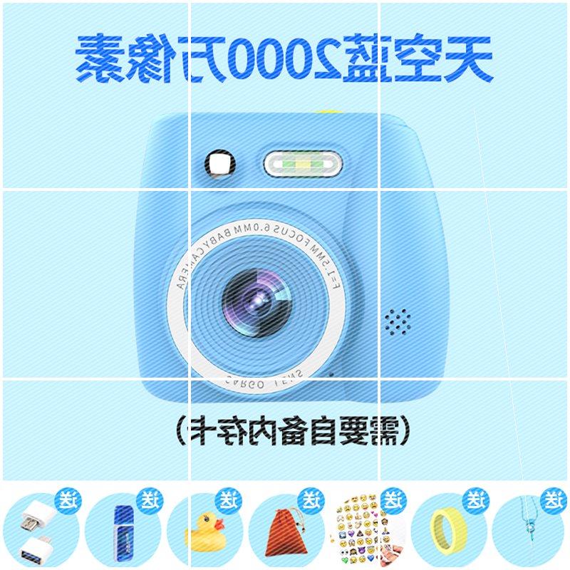 子供のデジタルカメラのおもちゃの女性の赤ちゃんは小型の4000万画素を携帯して誕生日プレゼントを携帯することができます。