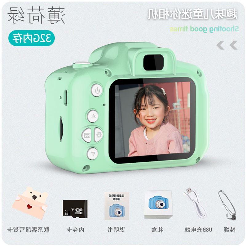 子供のデジタルカメラのおもちゃは写真を撮ることができます。ミニ一眼レフ1800万画素の赤ちゃんの誕生日プレゼントです。