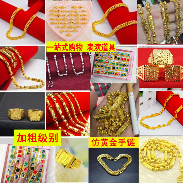 Creative mens and womens imitation gold necklace, thick chain, dragon running suit, performance, students drama, film and props