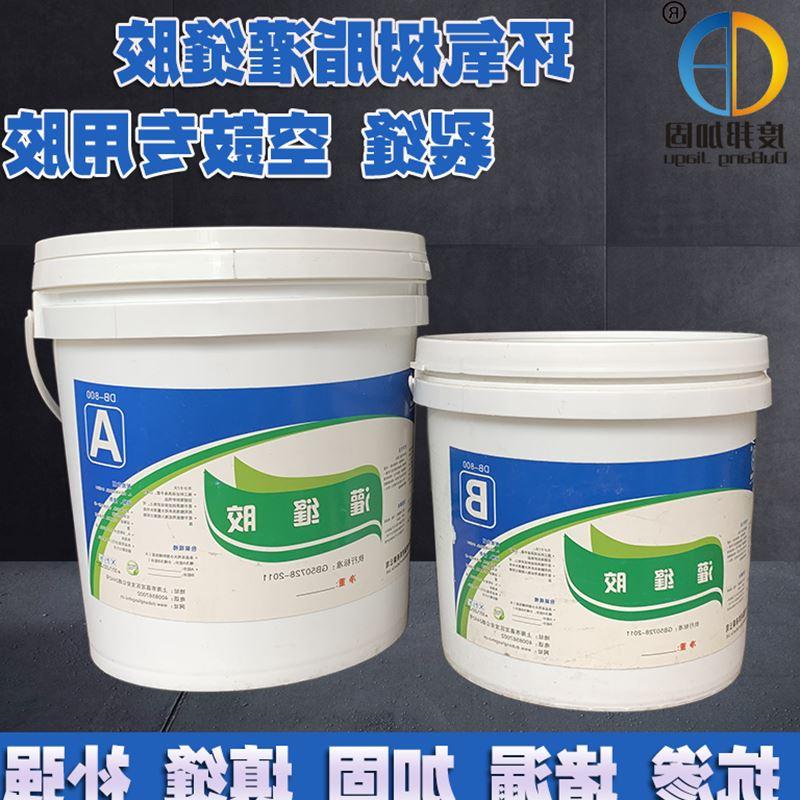 Цемент Артикул 600899014927