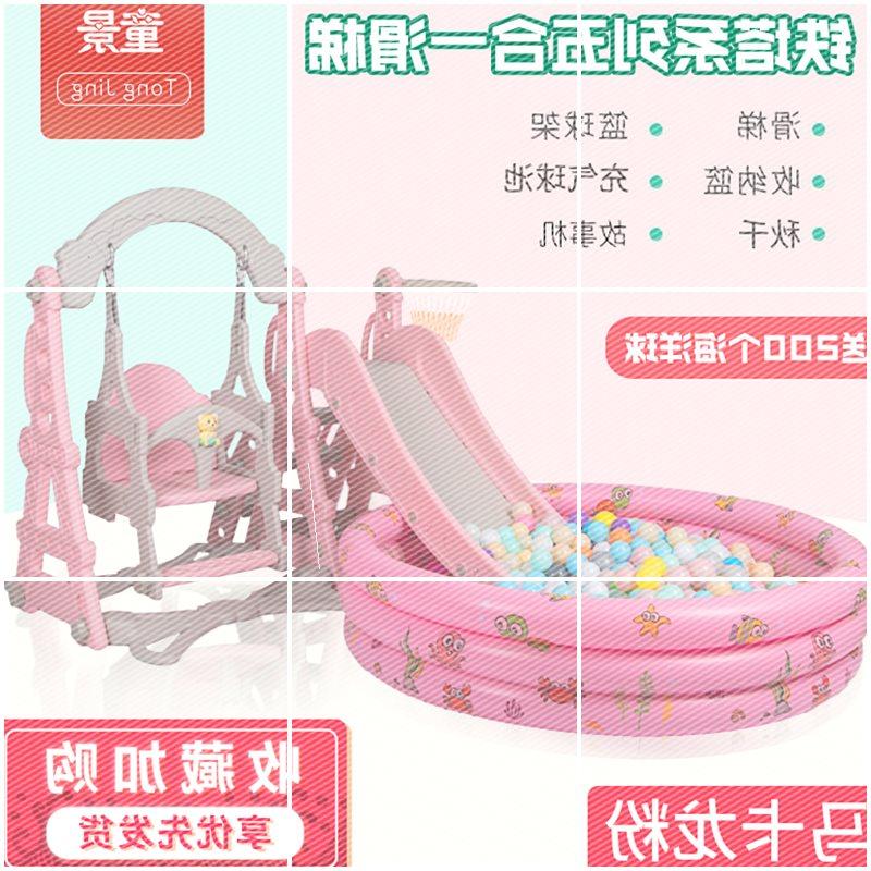 子供用スライド式スライド式の室内用の高さと長さの小型ブランコセット赤ちゃん用のおもちゃ室外
