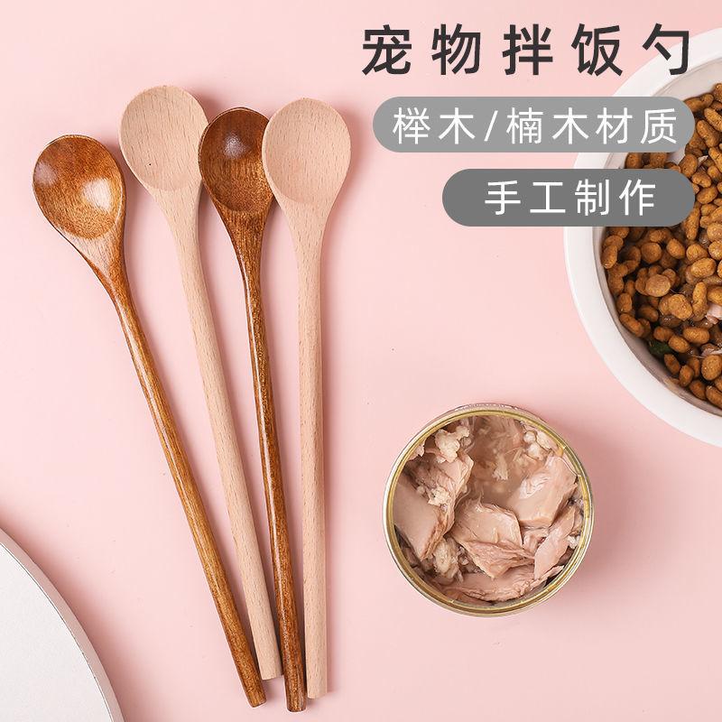 宠物猫狗粮食勺子铲狗粮勺猫咪长柄木质制勺实木猫干粮计量杯饭勺图片