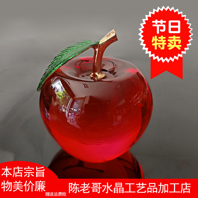 Christmas gift plus large crystal apple creative Pingan fruit processing direct sales, exquisite decoration and furnishings