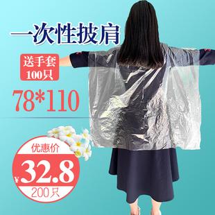 一次性染发披肩理发店专用烫发焗油发廊塑料围布加厚200只 包邮